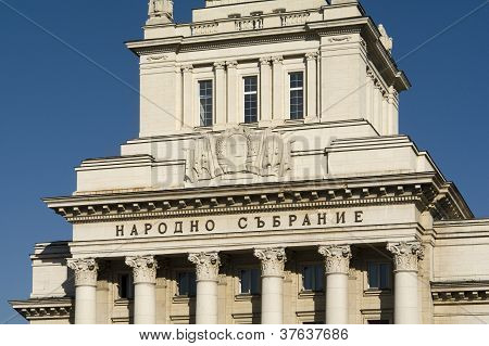 Sofia architecture, National Assembly building