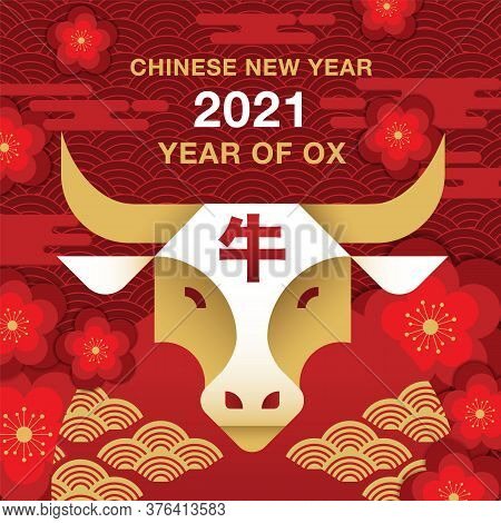Chinese New Year, 2021, Happy New Year Greetings, Year Of The Ox, Modern Design. (translate : Happy