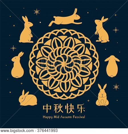 Mid Autumn Festival Illustration With Rabbits, Mooncake, Stars, Chinese Text Happy Mid Autumn, Gold