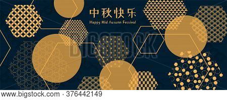 Mid Autumn Festival Abstract Illustration With Oriental Pattern Geometric Elements, Chinese Text Hap