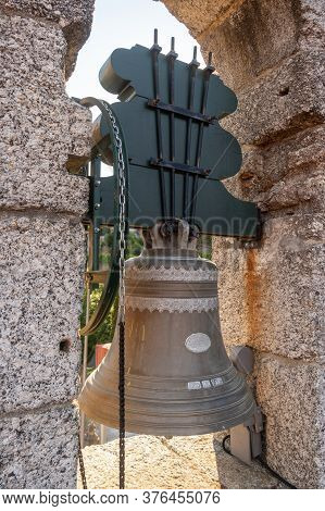 Amarante, Portugal - Circa July 2020: Ell Of The Tower On Church Of Gatao. The Church Of Gatão Is A