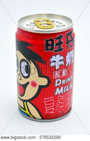 Quezon City, Ph - July 8 - Want Want Chinese Milk Drink Can On July 8, 2020 In Quezon City, Philippi