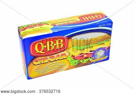 Quezon City, Ph - July 8 - Qbb Cheddar Cheese On July 8, 2020 In Quezon City, Philippines.