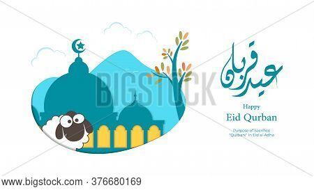 Vector Eid Al Adha Typography Design With Arabic Calligraphy Vintage Elegant Design.