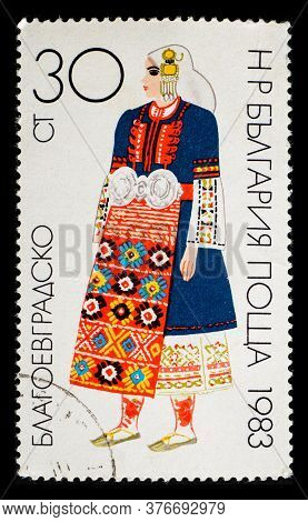 Bulgaria - Circa 1983: A Postage Stamp From Bulgaria Showing Bulgarian Stotinka Of Blagoevgradsko