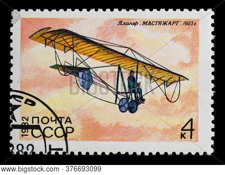 Russia, Ussr - Circa 1982: A Postage Stamp From Ussr Showing Glider Avf-3 Mastyazhart 1923