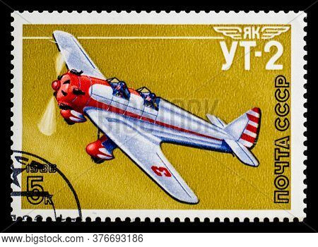 Russia, Ussr - Circa 1986: A Postage Stamp From Ussr Showing Aircraft Yakovlev Ut-2 Mink