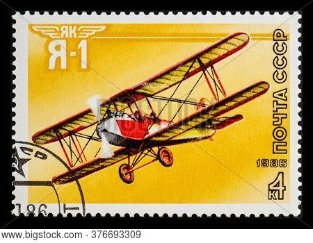 Russia, Ussr - Circa 1986: A Postage Stamp From Ussr Showing Aircraft Yakovlev Ya-1
