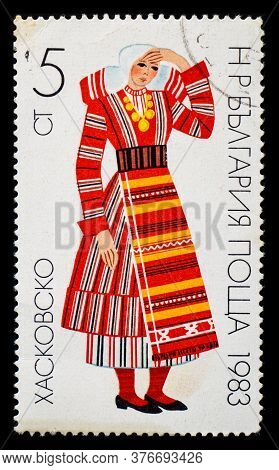 Bulgaria - Circa 1983: A Postage Stamp From Bulgaria Showing Bulgarian Stotinka Of Haskovsko