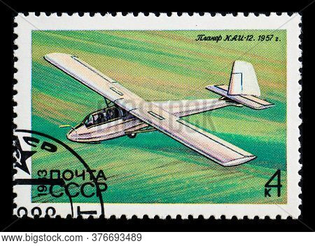 Russia, Ussr - Circa 1983: A Postage Stamp From Ussr Showing Glider Kai-12 Primorets 1957