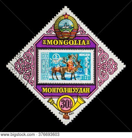 Mongolia - Circa 1973: A Postage Stamp From Mongolia Showing Another Stamp With Two Deers