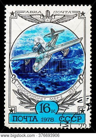 Russia, Ussr - Circa 1978: A Postage Stamp From Ussr Showing Flying Boat Beriev Mbr-2 1932
