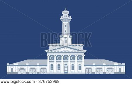 Sights Of Russia. Provinces. Russian Cities. Fire Tower In The City Of Kostroma. Kostroma City - Gol