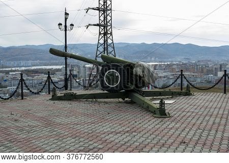Russia, The City Of Krasnoyarsk, Karaulnaya Gora, October 10, 2017. A Cannon For Launching Salutes A