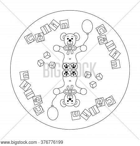 Cuddly Bear. Mandala Coloring Page. Cute With His Balloon. Llustration Vector.