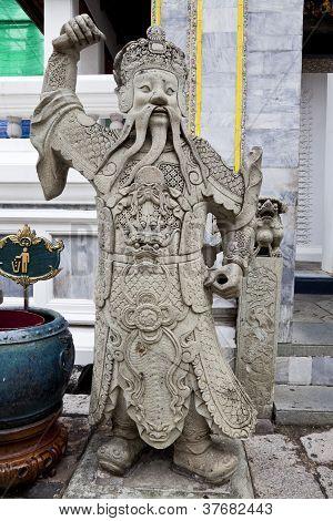 temple guardstone