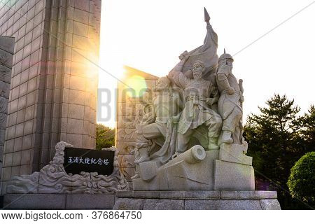 Geoje, South Korea - May 20, 2018 : The Monument Of Admiral Yi Sun-sin At Okpo Great Vitory Commemoa