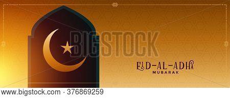 Eid Al Adha Islamic Festival Wishes Banner Design