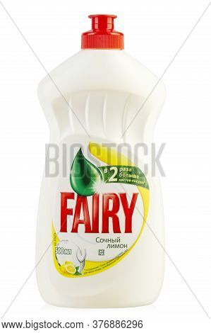 Ukraine, Kyiv - July 17. 2020: Bottle Of Fairy Washing Up Liquid, Produced By Procter & Gamble And S