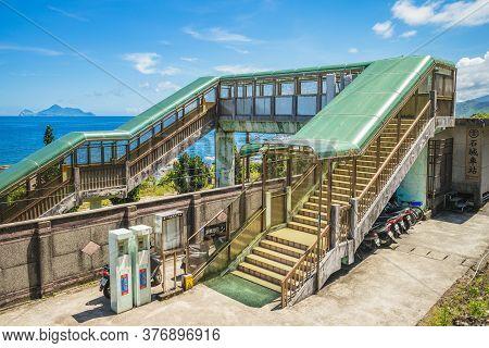 July 14, 2020: Shicheng Railway Station Located In Shicheng Township, Yilan County, Taiwan.  It Was