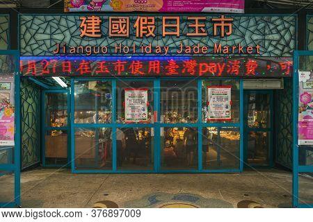 July 18, 2020: Jianguo Holiday Jade Market, Beneath Jianguo Elevated Highway In Taipei City, Taiwan,
