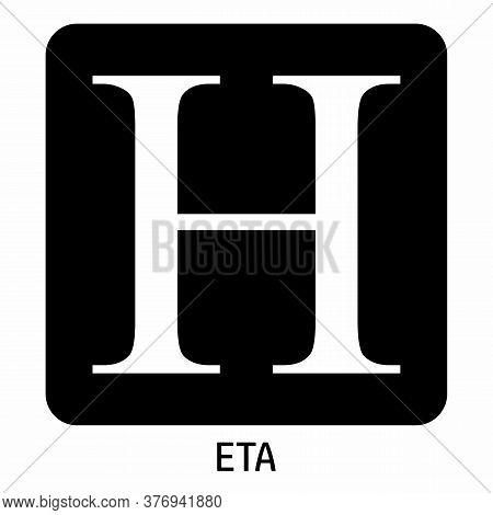 Uppercase Eta Greek Letter Icon On Dark Background