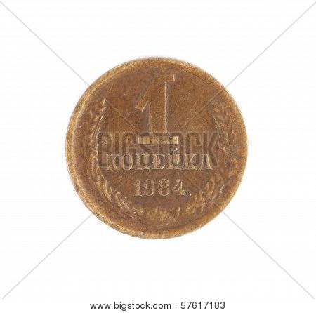 USSR 1 kopek coin
