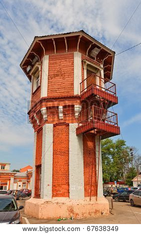 Old Water Tower In Dmitrov, Russia
