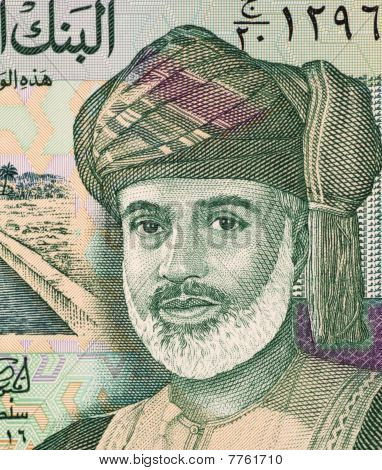 OMAN - CIRCA 1995: Sultan Qaboos