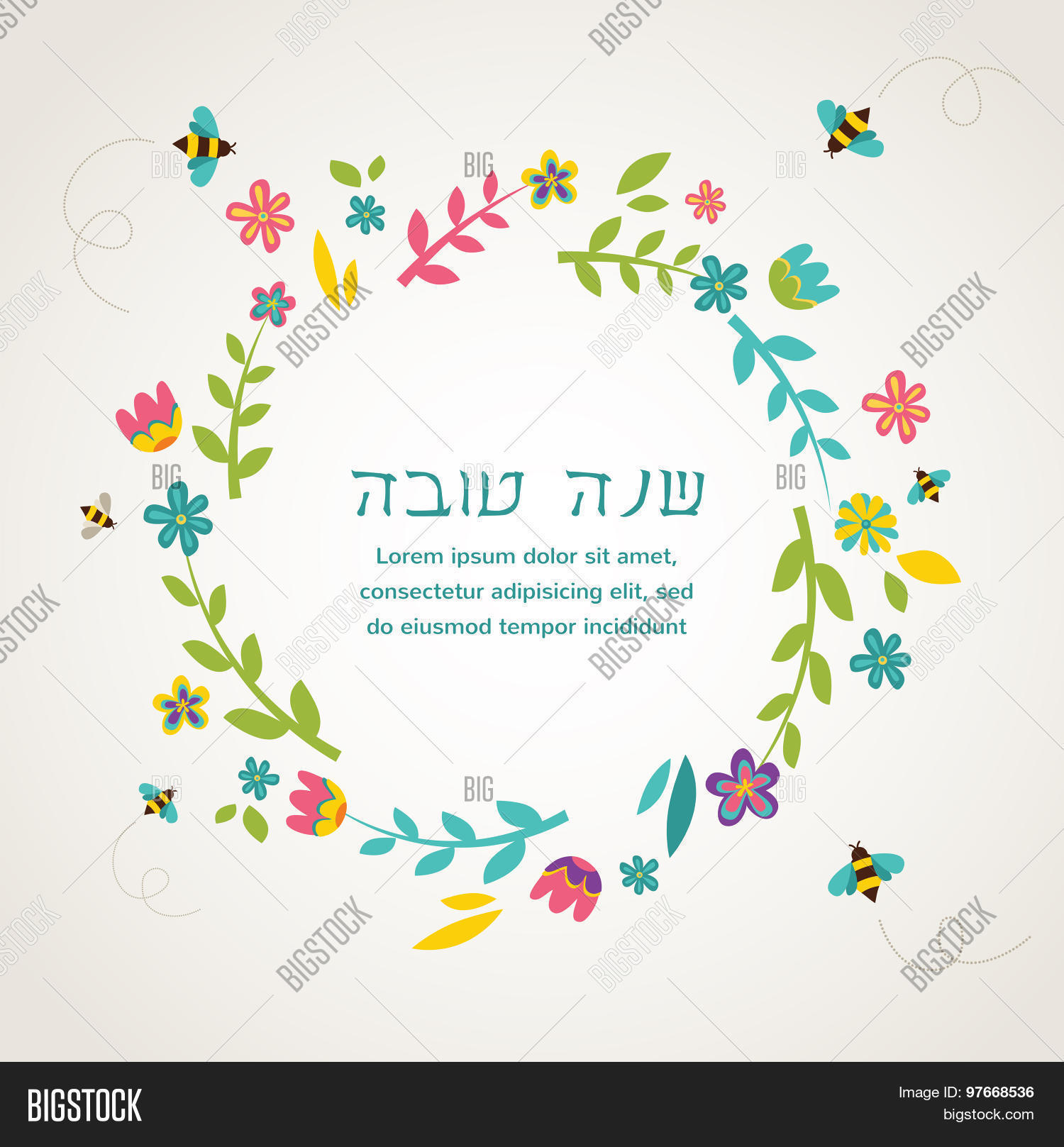 Rosh Hashana Jewish Vector Photo Free Trial Bigstock