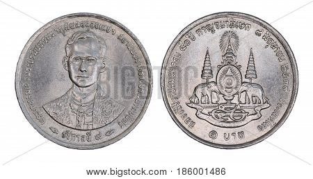 Thailand 1 Baht Coin, (1996) Isolated On White Background.