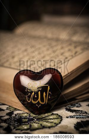 allah god of Islam ( symbol ) koran background