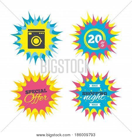 Shopping offers, special offer banners. Washing machine icon. Home appliances symbol. Discount star label. Vector