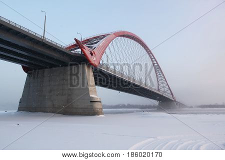 The bridge across the Ob river in Novosibirsk in the winter.
