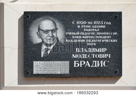 Tver, russia - may. 07.2017. Memorial plaque to the professor of pedagogical sciences Vladimir Bradis on the wall of the house