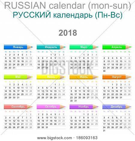 2018 Crayons Calendar Russian Version Monday To Sunday