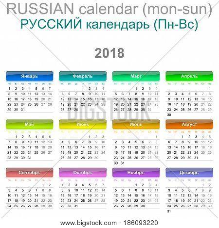 2018 Calendar Russian Language Version Monday To Sunday