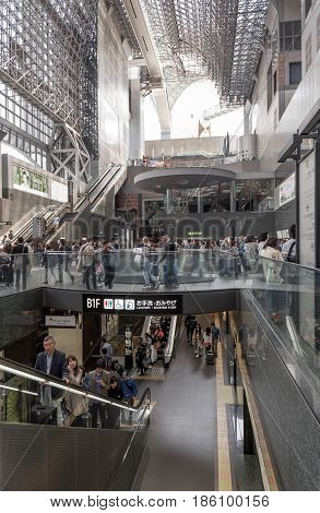 Kyoto, Japan - March 2016: Crowd Of People At Passenger Concourse Inside Kyoto Station Building, The