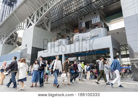 Kyoto, Japan - March 2016: Crowd Of People At The Main Entrance To Kyoto Station Building, The Major