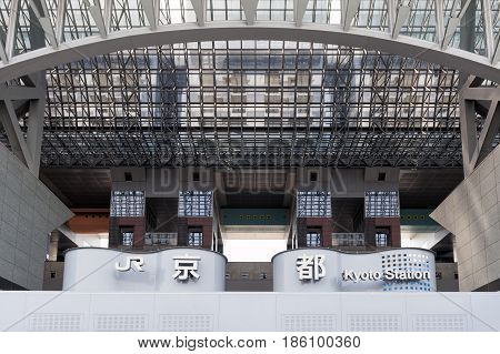 Kyoto, Japan - March 2016: Close Up Sign Of Kyoto Station, The Major Railway Station And Transportat
