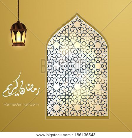 Beautiful Islamic arabesque ornement background suitable for use as Ramadan background or as a greeting card on the occasion of Eid - Arabic scripts translation : Ramadan kareem . vector illustration