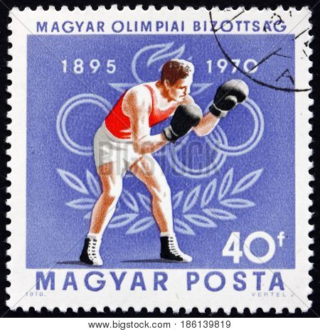 HUNGARY - CIRCA 1970: a stamp printed in Hungary shows Boxing Combat Sport circa 1970