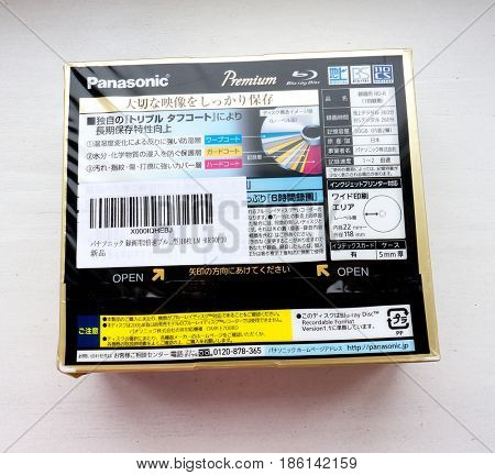 GOMEL, BELARUS - FEBRUARY 4, 2017: PANASONIC BD- RE  DL 50GB, LM-BR50P10. Panasonic Corporation,(Matsushita Electric Industrial Co.,Ltd.), is a Japanese electronics corporation headquartered in Japan.