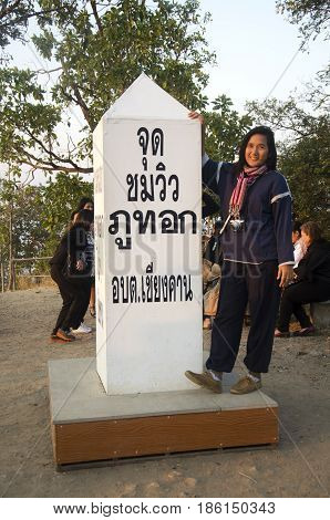Travelers Thai Woman Visit And Posing For Take Photo At Viewpoint On Top Of Phu Tok Mountain