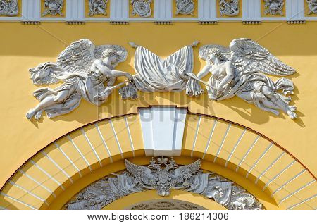 Fragment of building of Main Admiralty (construction 1704-1706 years) St. Petersburg Russia. Floating Glory and allegorical bas-relief