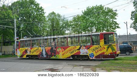 PYATIGORSK, RUSSIA - MAY 04, 2017: Advertising of the school of dances on the city tram