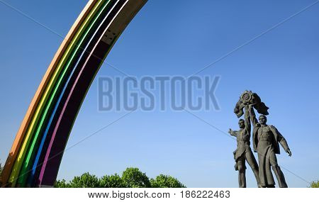 Arch Of Diversity In Kyiv