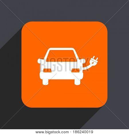 Electric car orange flat design web icon isolated on gray background