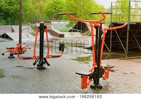 Training Apparatus In The Park, Skateboarding Ground.