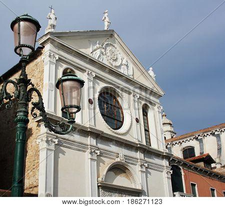 church of Santa Maria della Visitazione on Zattere, Dorsoduro, Venice.